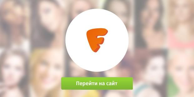 Flirchi - Яркий сайт знакомств