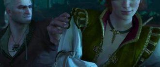 Ведьмак 3: Каменные сердца. Романтическая сцена с Шани