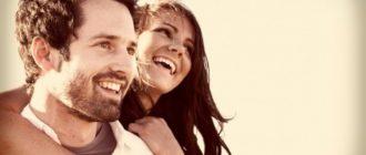 Правила безопасного адюльтера: как встречаться с любовницей